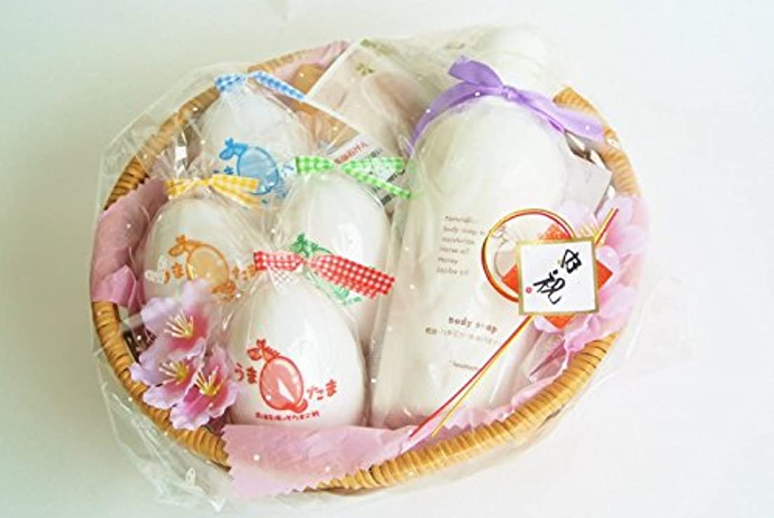 蒸発する主に食料品店Umatama(ウマタマ) 馬油石鹸うまたま4種類と馬油のボディソープのギフトセット!出産祝い?内祝い?結婚祝い?誕生日祝いにおススメです!