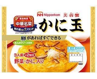 日本ハム『中華名菜 かに玉』