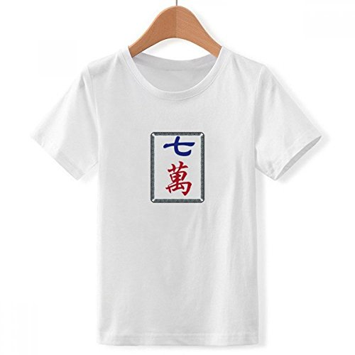 DIYthinker jongens Mahong Milleeuw 7 tegels patroon ronde hals wit T-shirt