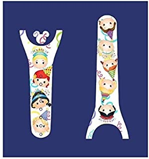 Vinyl Skin Decal Wrap Sticker Cover for the MagicBand 2 Magic Band 2 Princess Friends Birthday Themed