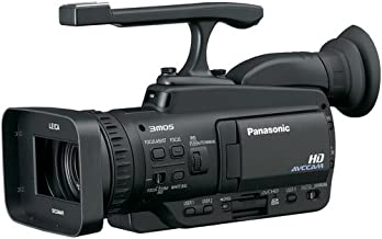 Panasonic AG-HMC40/AG-HMC45 AVCCAM Professional Camcorder