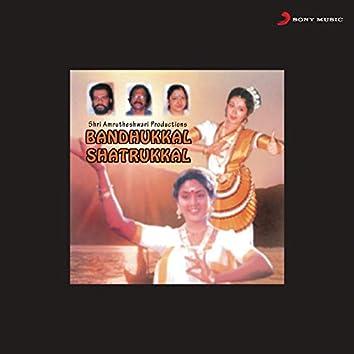 Bandhukkal Shathrukkal (Original Motion Picture Soundtrack)