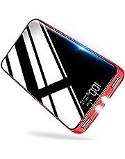 モバイルバッテリー 大容量 25800mAh 【PSE認証済】 急速充電対応 LCD残量表示 2USB出力ポート スマホ充電器 持ち運び充電