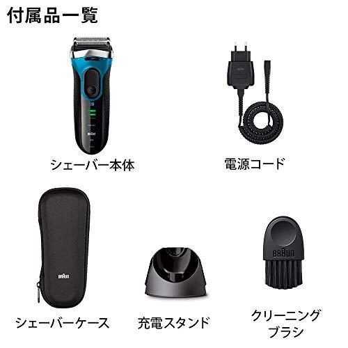 ブラウンメンズ電気シェーバーシリーズ3Proskin3枚刃水洗い/お風呂剃り可ブルー3080s-B