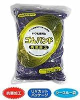 輪ゴム(ゴムバンド) #18 紫色 1kg(正味重量) UVカットシ-スルーポリ袋入り
