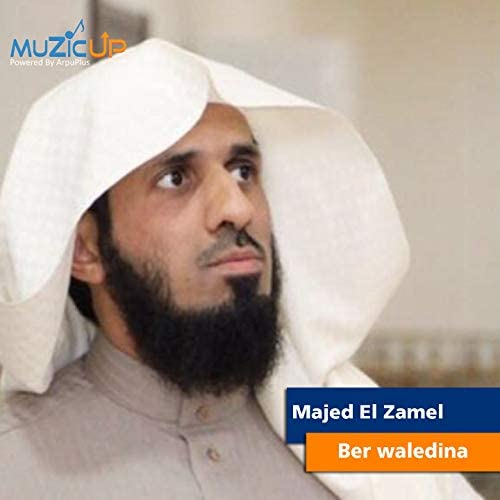 Majed El Zamel