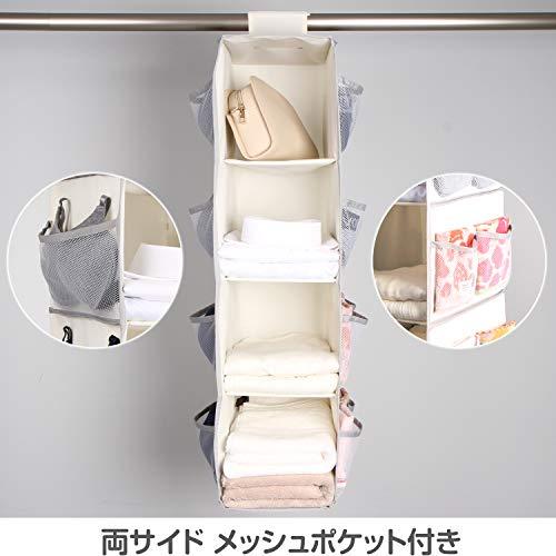 アストロ吊り下げ収納4段ポケット12個アイボリークローゼット衣類ラック下着収納スリム821-27大