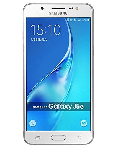 Samsung Galaxy J5 2016 Blanco Dual SIM libre