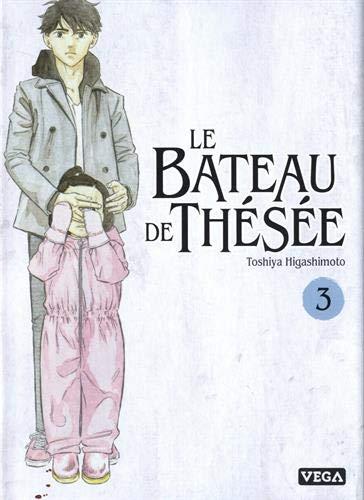le Bateau de Thésée