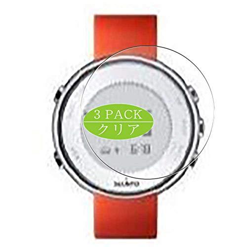 VacFun 3 Piezas Claro Protector de Pantalla, compatible con Suunto Lumi Sportif, Screen Protector Película Protectora(Not Cristal Templado)