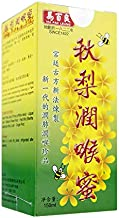 Ma Pak Leung Pear Loquat Syrup 150ml - Soothe Throats, Throat Syrup, Natural & Healthy