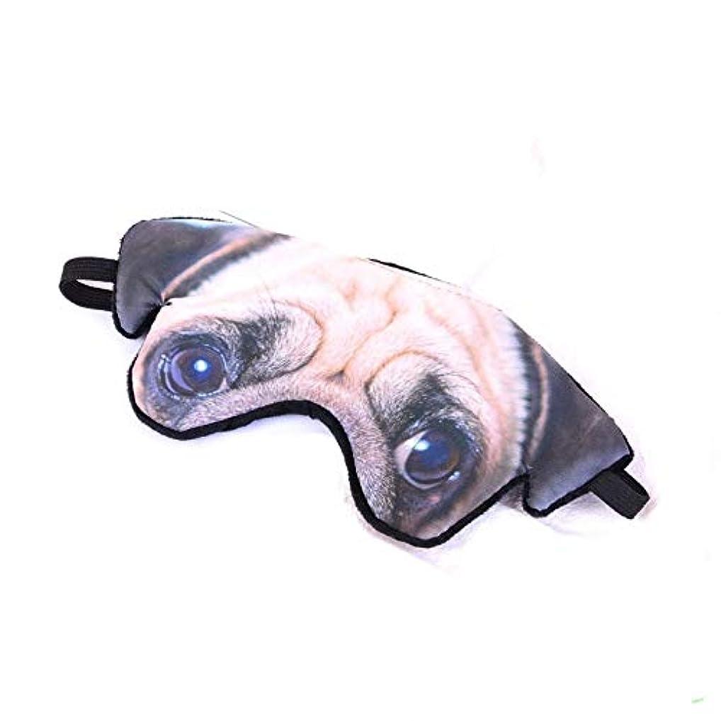 芝生シンカンギャップ注1ピース通気性のある面白い漫画アイフェイスマスク睡眠目隠しアイシェード走行補助カバーゴーグルナップ良い販売