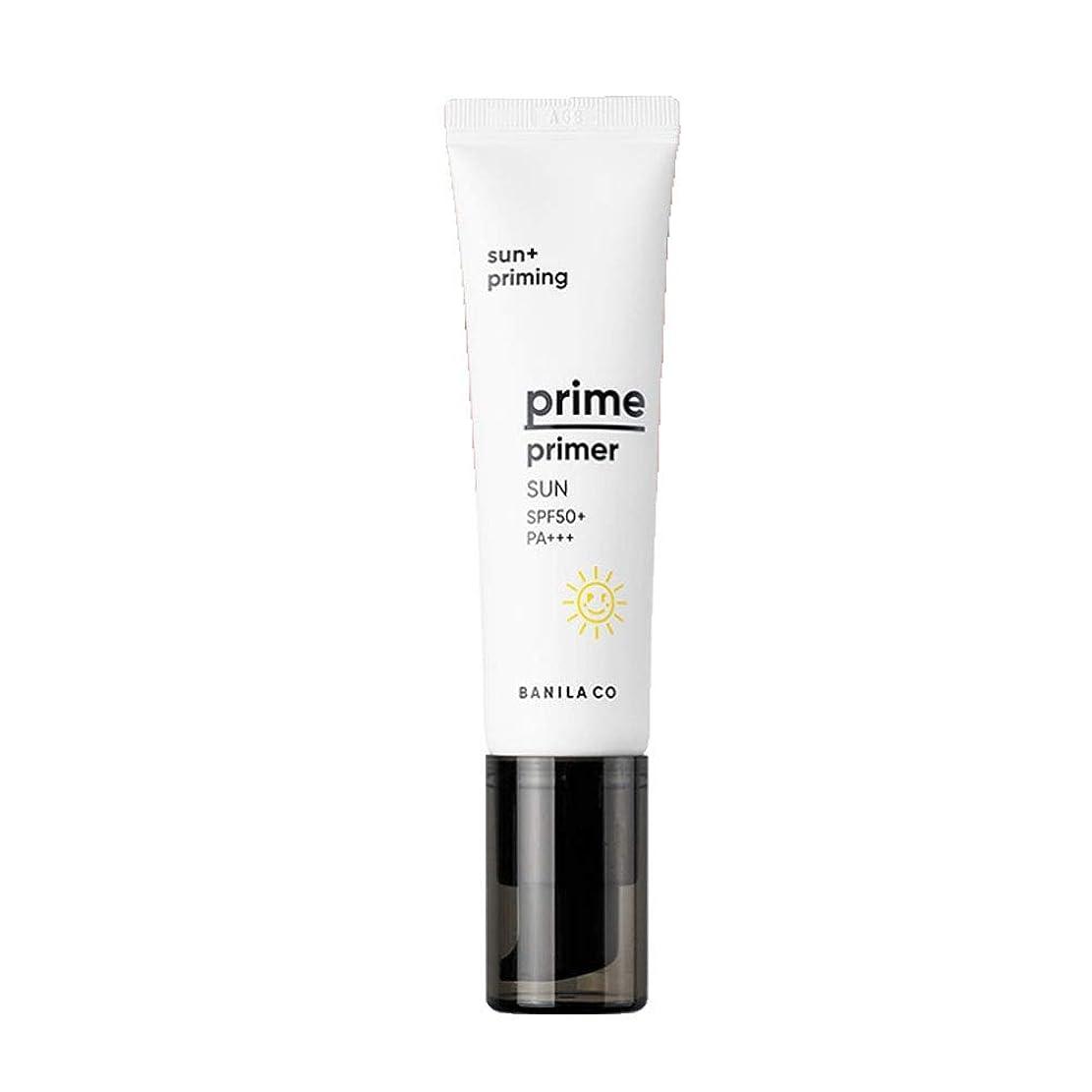 予報ミュウミュウ弱めるバニラコプライムプライマーサン30mlサンクリーム韓国コスメ、Banila Co Prime Primer Sun 30ml Sun Cream Korean Cosmetics [並行輸入品]