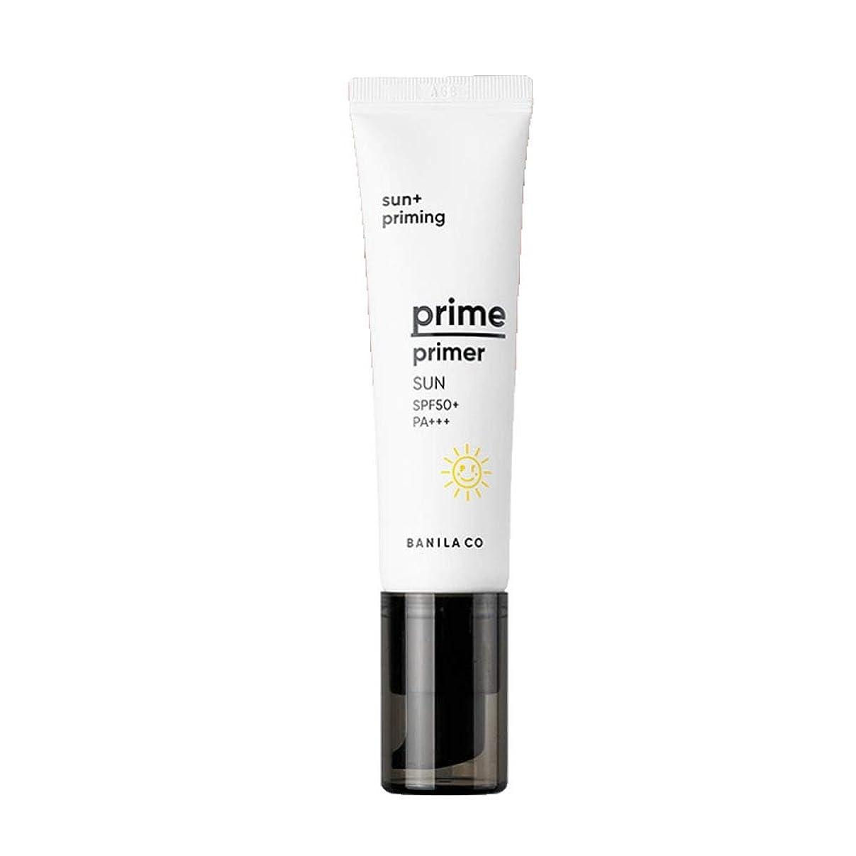 毛細血管成功する愚かバニラコプライムプライマーサン30mlサンクリーム韓国コスメ、Banila Co Prime Primer Sun 30ml Sun Cream Korean Cosmetics [並行輸入品]