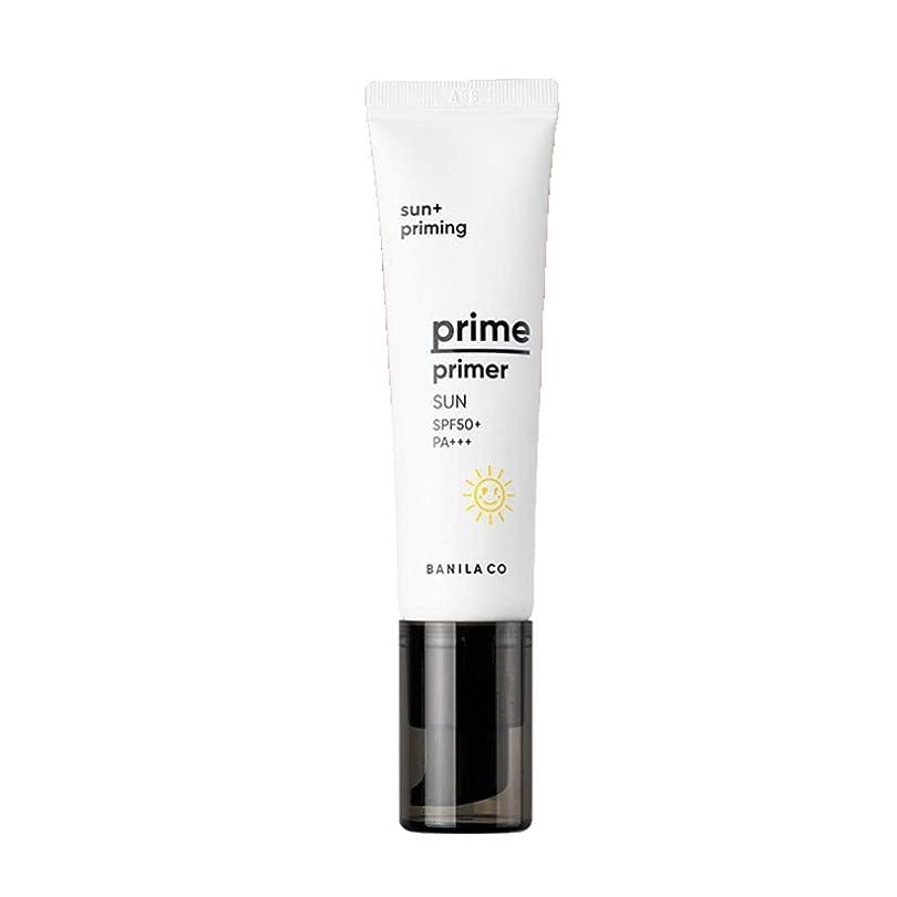 牽引実行する難民バニラコプライムプライマーサン30mlサンクリーム韓国コスメ、Banila Co Prime Primer Sun 30ml Sun Cream Korean Cosmetics [並行輸入品]