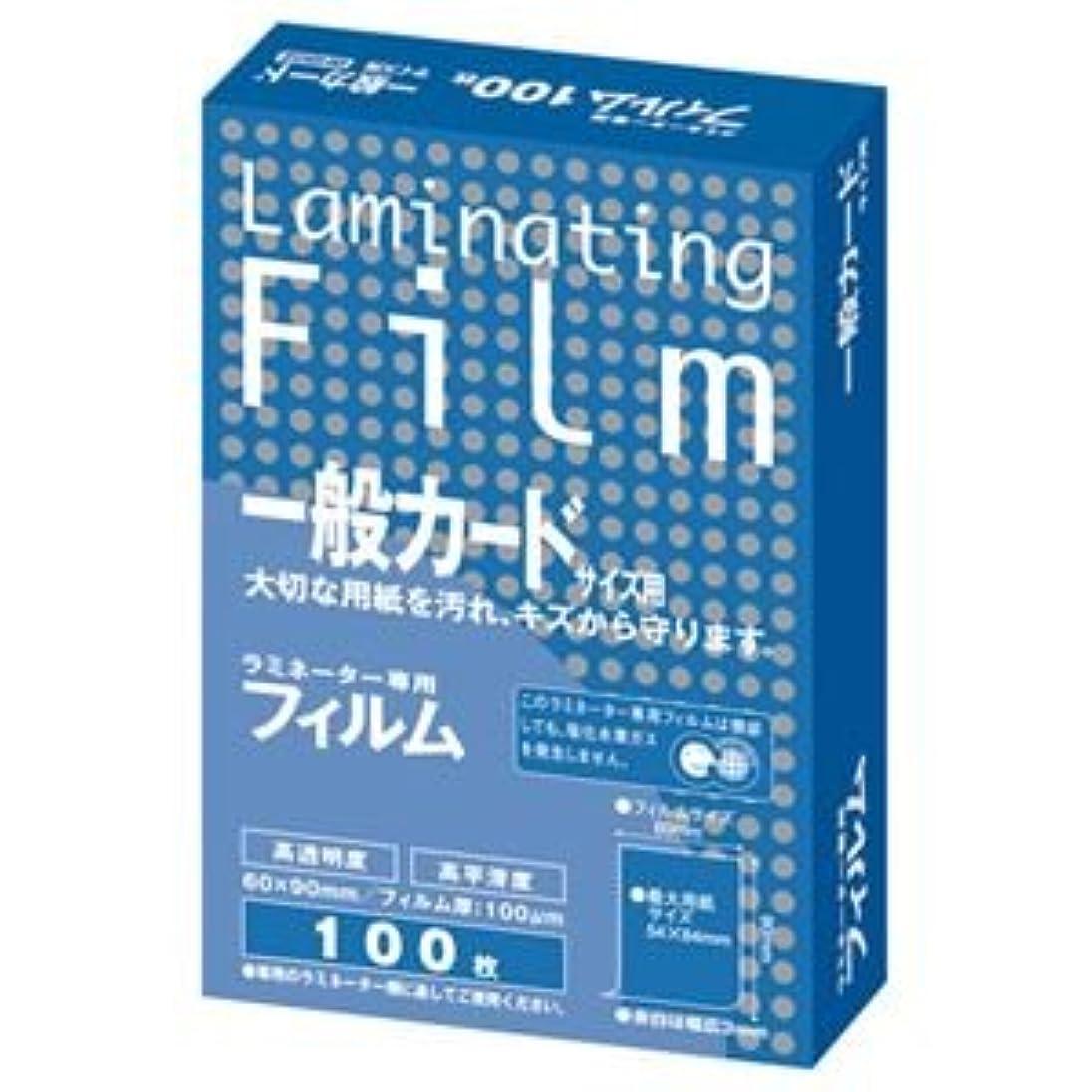 クリップサーキットに行く伝統アスカ ラミネーター専用フィルム 一般カードサイズ 100μ BH902 1パック (100枚) ×15セット