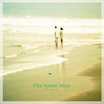 The Same Step