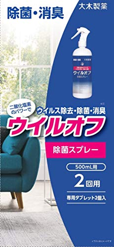 除菌 消臭 空間除菌 ウイル ウイルオフ スプレー 500mLx2回用