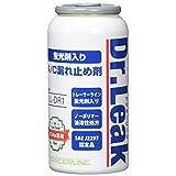 リークラボジャパン(Leaklab Japan) Dr.Leak ドクターリーク 蛍光剤入り A/C漏れ止め剤 1本 LL-DR1