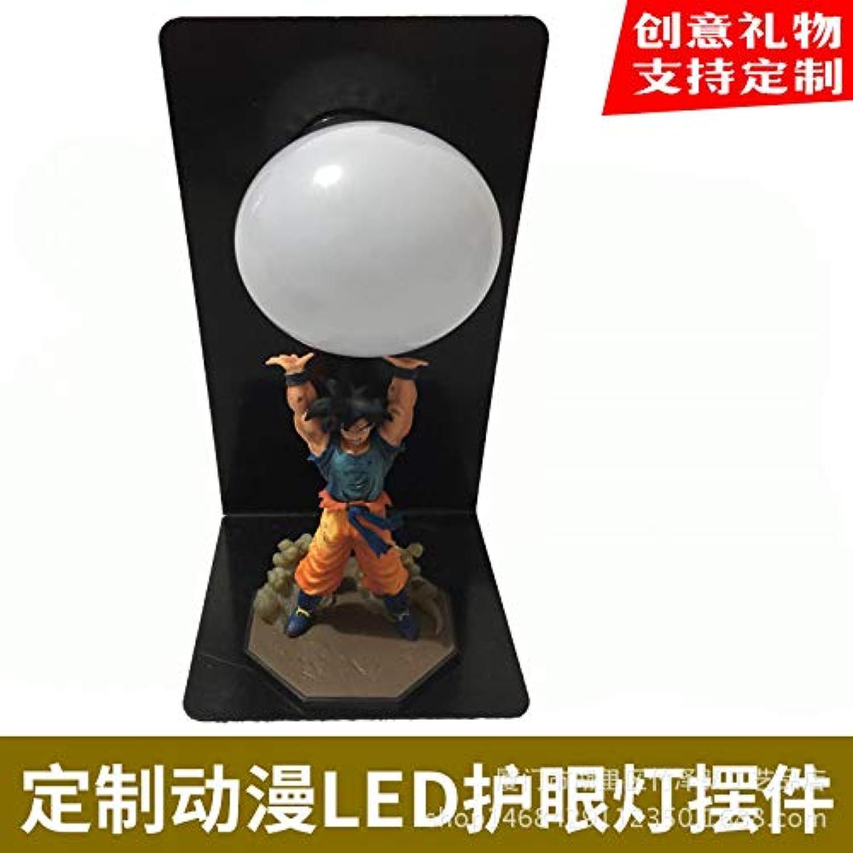 CXQ Dragon Ball Sun Wukong handgefertigte kreative Tischlampe führte Schreibtischlampe Auge Lampe leuchtende Spielzeug kreative Beleuchtung, Dragon Ball Qigong 09