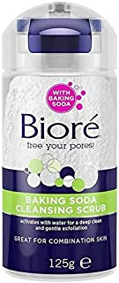 [Biore ] ビオレベーキングソーダスクラブ125グラム - Biore Baking Soda Scrub 125g [並行輸入品]