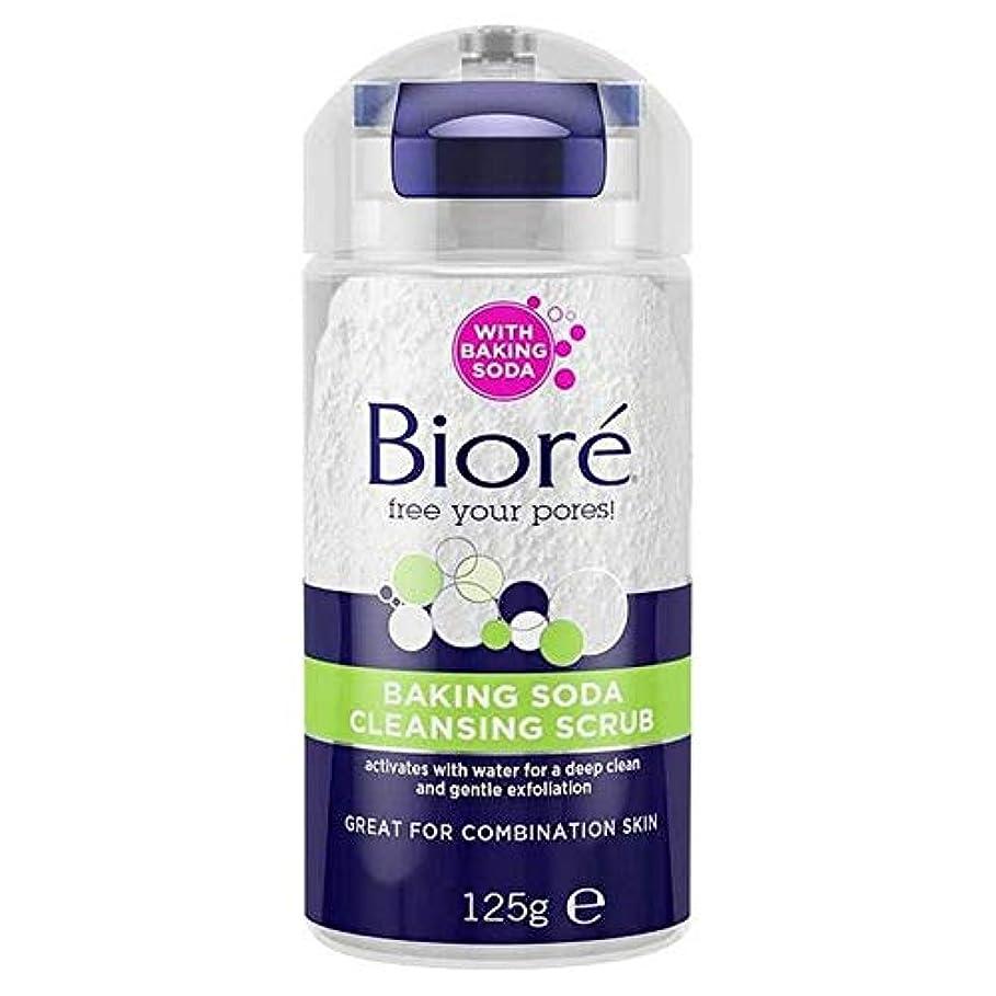 幻滅君主制エンジニアリング[Biore ] ビオレベーキングソーダスクラブ125グラム - Biore Baking Soda Scrub 125g [並行輸入品]