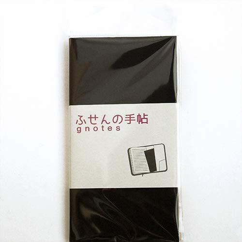 プリントインフォームジャパン gnotes 付箋 色々なサイズやカラーのふせんがコンパクトに収納された「ふせんの手帖 」 (ブラックノート)
