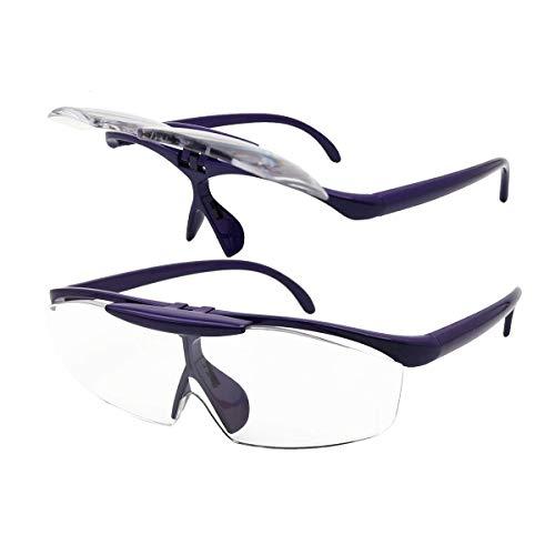 【在庫一掃セール】【ブルーライトカット】拡大鏡 めがね 1.6倍 【2019最新型 跳ね上げ機能付き】メガネ型ルーペ かくだいめがね 拡大鏡 ルーペ 携帯 虫眼鏡 メガネルーペ ルーペメガネ メガネ 眼鏡 クリアレンズ メガネの上からも掛けられる 6点セッ
