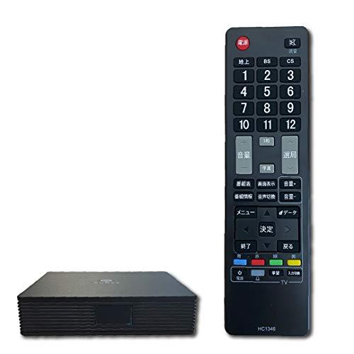 AuBee AUB-100 第二世代 手のひらサイズ 地デジ BS/CS フルハイビジョン テレビチューナー HDMI 学習リモコン IR延長 ミニBCASカード