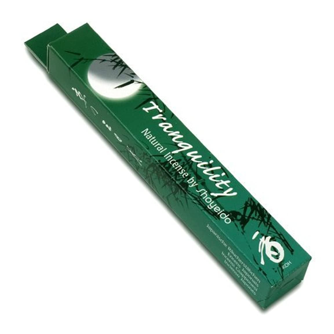りんごまっすぐ火山Shoyeido's Tranquility Incense 40 sticks - Kyoto Moon Series [並行輸入品]