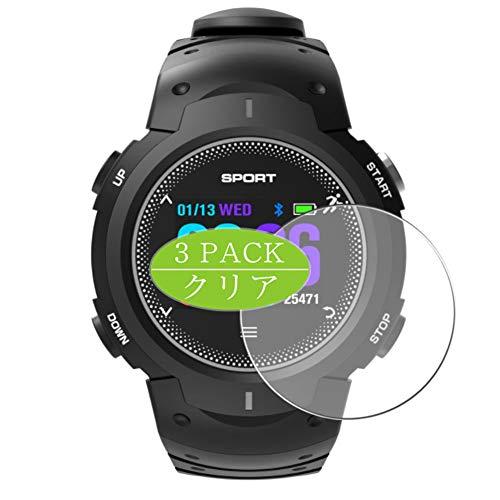 Vaxson - Protector de pantalla compatible con smartwatch F13 (3 unidades)