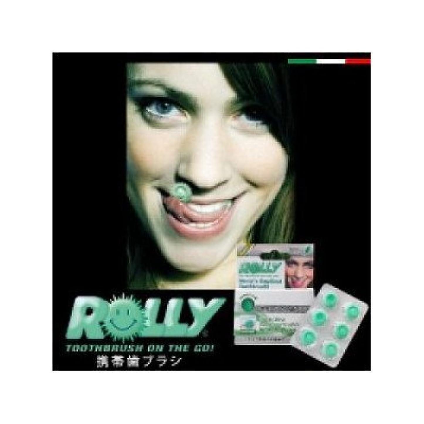 強います図倍増ROLLY ブラッシュ 5箱セット 携帯歯ブラシ