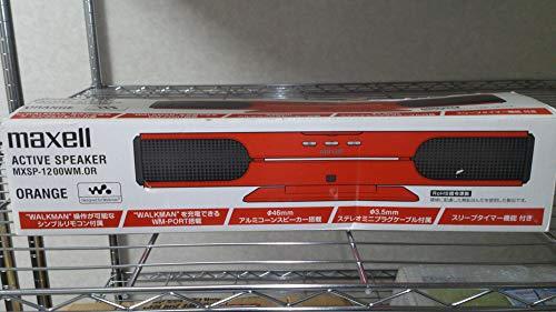 日立マクセル ウォークマン対応スピーカー MXSP-1200WM オレンジ