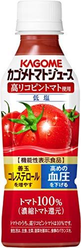 カゴメトマトジュース 高リコピントマト使用 265g×24本 PET