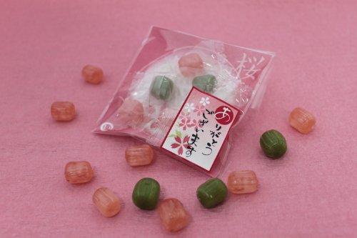 あめいろこづつみ 桜のど飴 20ケース 1,000個 まとめ買い