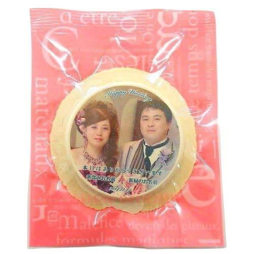結婚披露宴のブライダルプチギフト煎餅白1/単品ビニール個装品