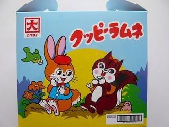 カクダイ製菓 クッピーラムネ 箱 1袋4g入 1箱100袋入