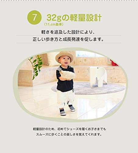 [komuello]ベビーシューズショートタイプコムエル(ブルー・ぶた,measurement_11_point_5_centimeters)