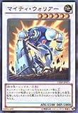 【 遊戯王 カード 】 《 マイティ・ウォリアー 》(ウルトラレア)【プロモーションカード】vjmp-jp071