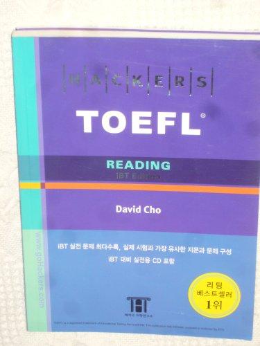 Hackers Toefl Reading For Korean Speakers