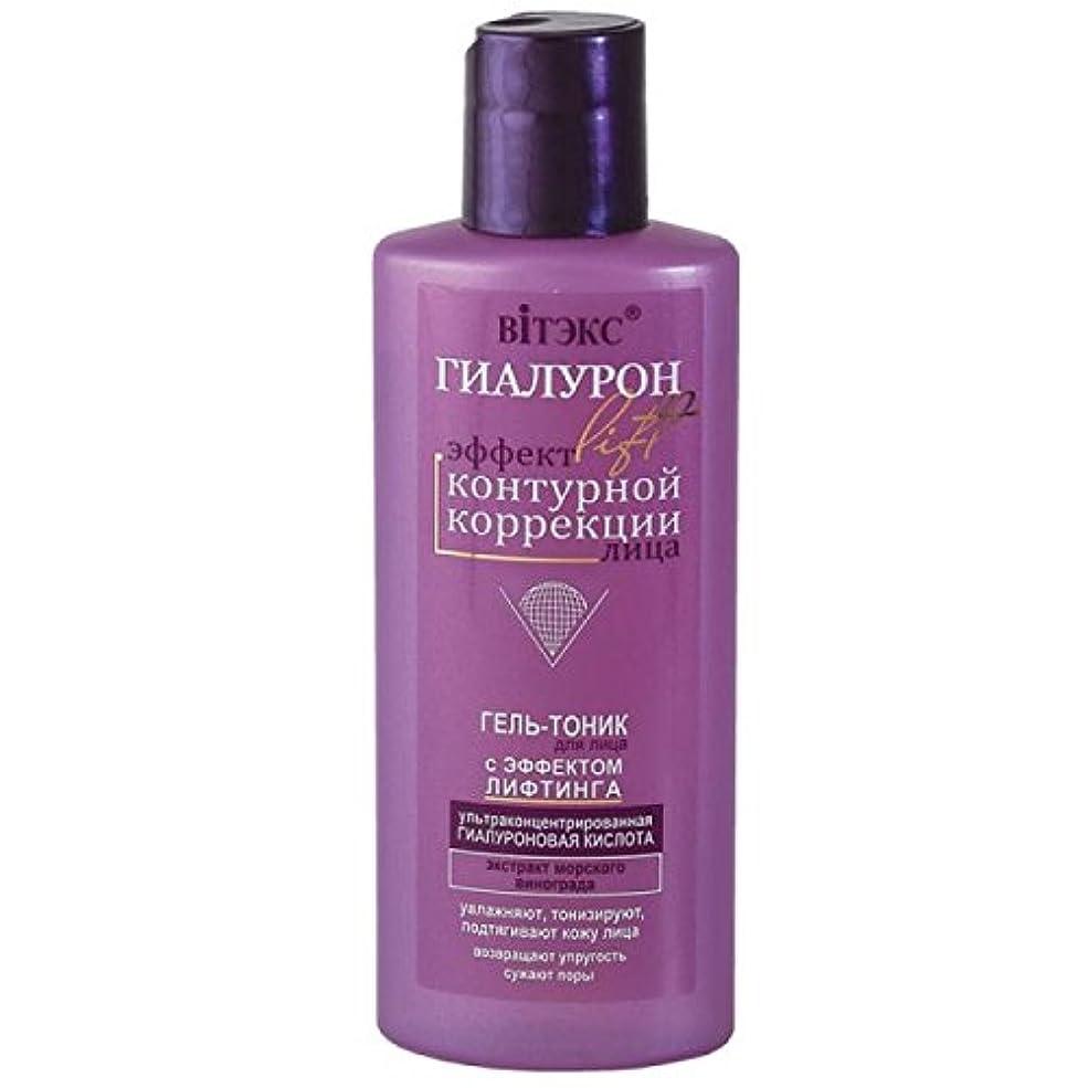 あごひげ模倣ベルトBielita & Vitex   Hyaluron Lift   Facial Gel -Tonic with a Lifting Effect for All Skin Types, 150 ml   Hyaluronic acid, Seaweed Extract, Collagen, Sea Grape Extract