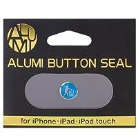 HASE-PRO iPhone iPad iPod touch 専用 アルミ ホームボタン シール (ゴミ箱)