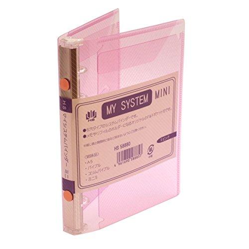 ミニ6穴 マイシステムバインダー(システム手帳バインダー)【Sピンク】 HS58880Sピンク
