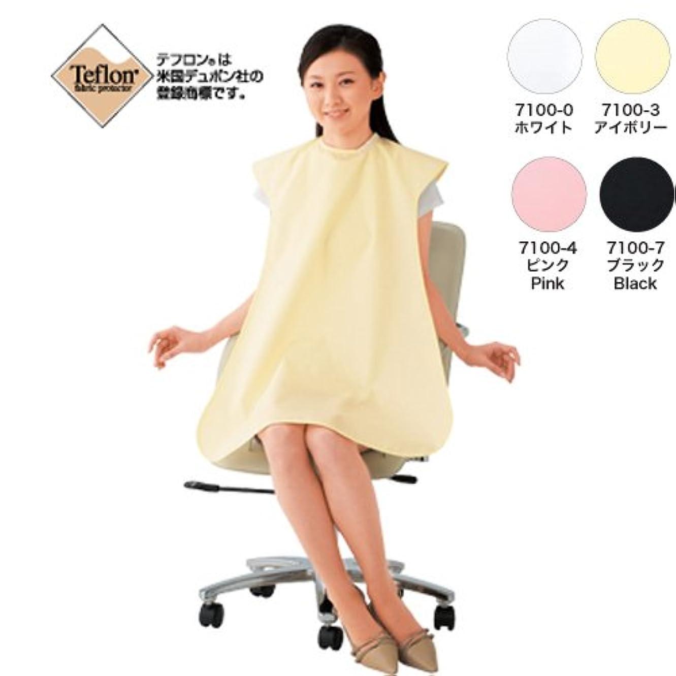 ヒール同僚折ワコウ メイクアップケープ 超撥水タイプ ピンク 7100-4