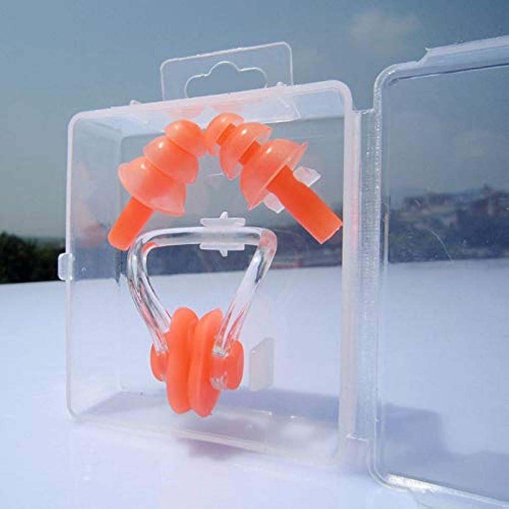 耕す無臭ミトンNOTE ソフトシリカゲル耳栓付きノーズクリップ先細旅行睡眠用品ノイズ防止スイミング防水イヤープラグMR116