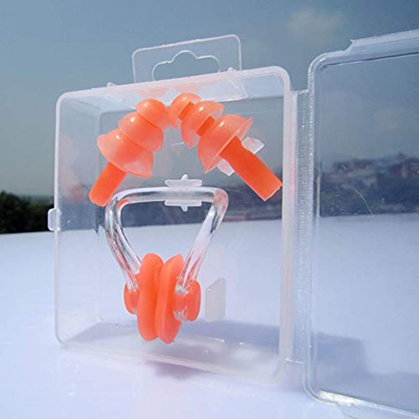 ポイント削減地下NOTE ソフトシリカゲル耳栓付きノーズクリップ先細旅行睡眠用品ノイズ防止スイミング防水イヤープラグMR116