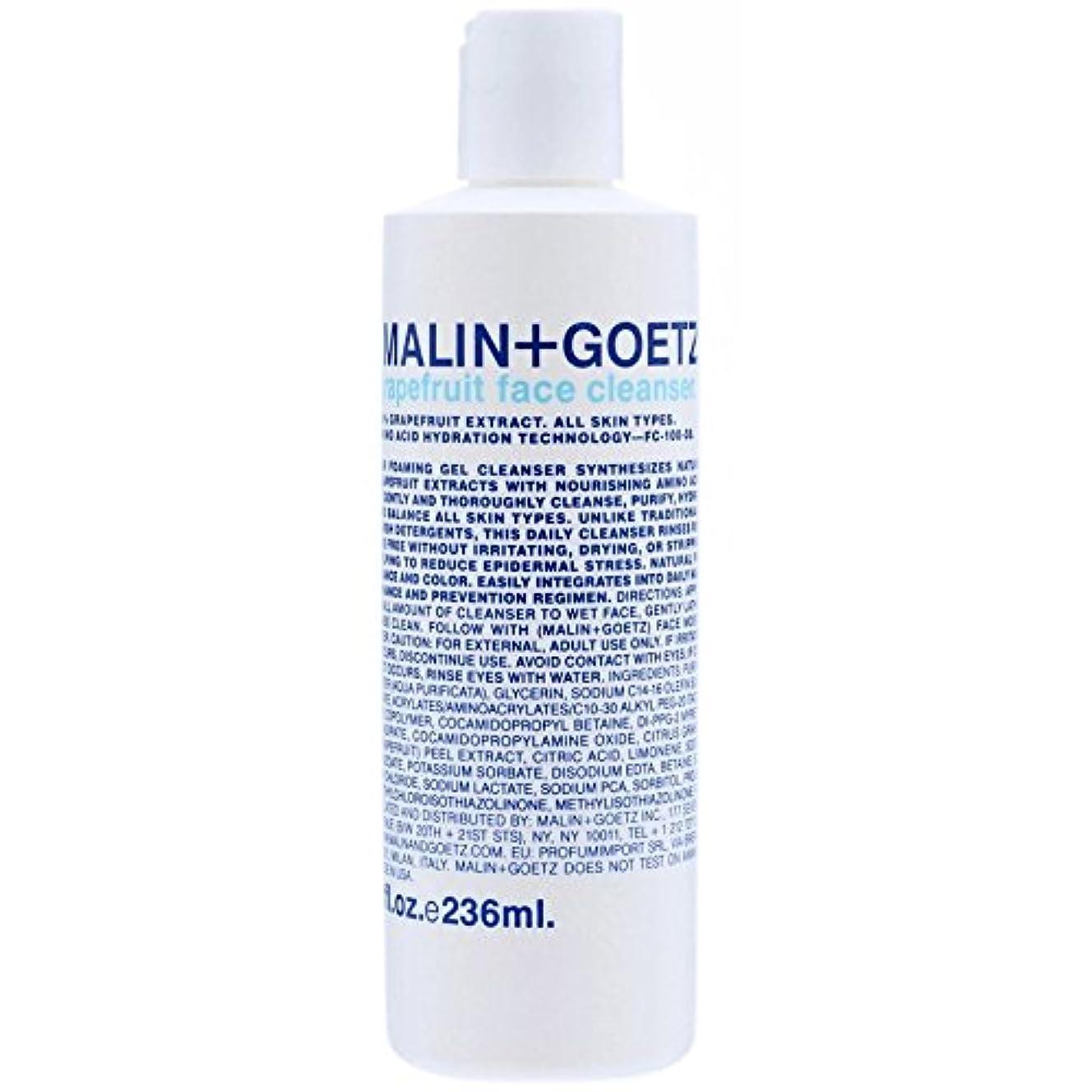 自伝冒険者スピリチュアルマリン+ゲッツグレープフルーツフェイスクレンザー x4 - MALIN+GOETZ Grapefruit Face Cleanser (Pack of 4) [並行輸入品]
