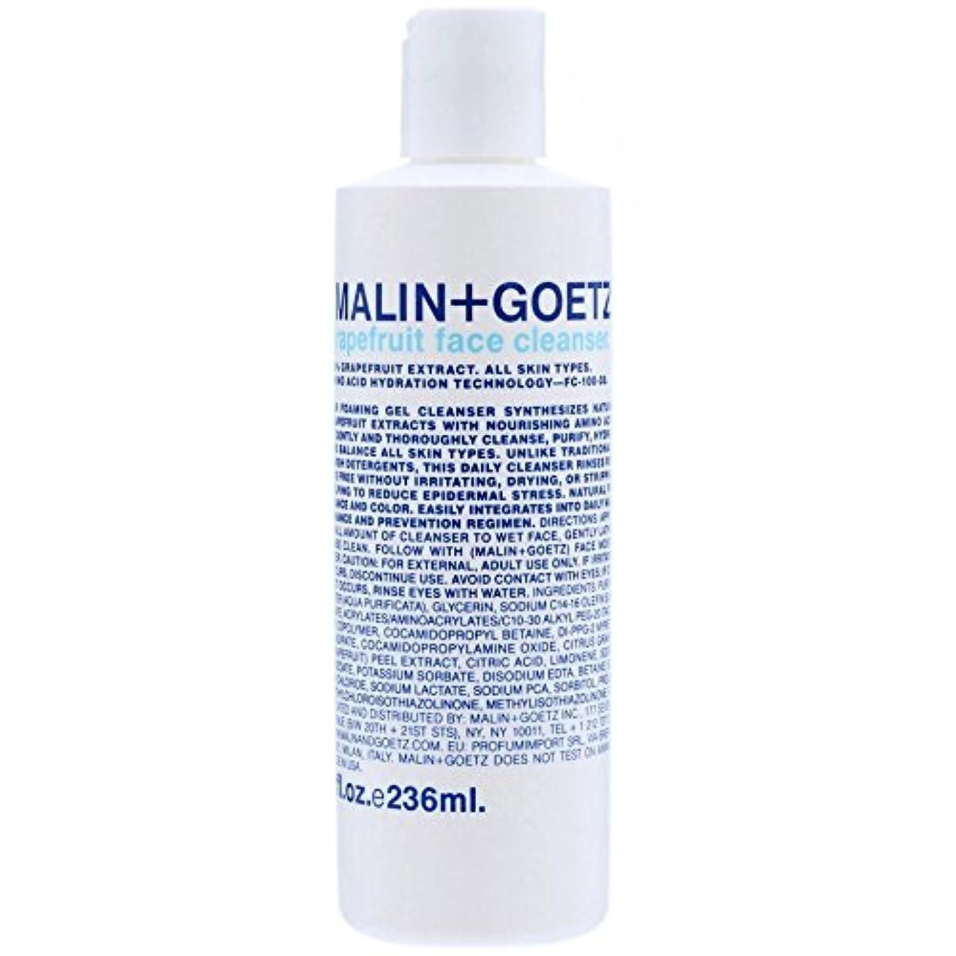年金受給者割り当てる切断するマリン+ゲッツグレープフルーツフェイスクレンザー x2 - MALIN+GOETZ Grapefruit Face Cleanser (Pack of 2) [並行輸入品]