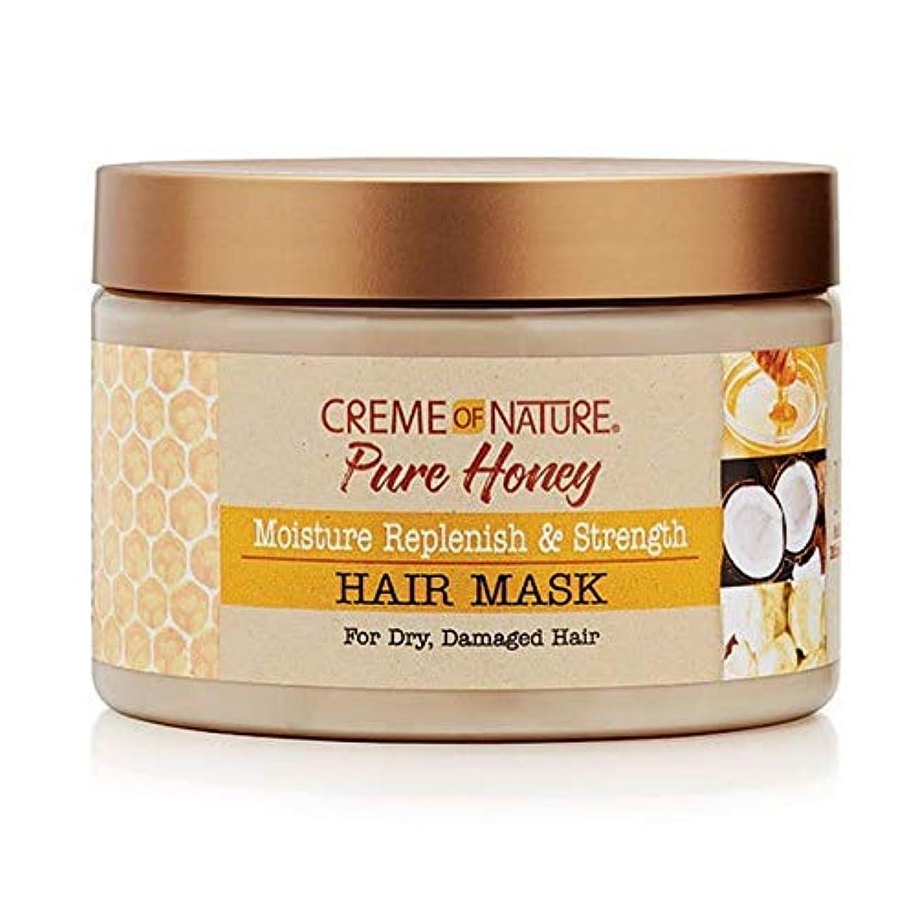 真鍮プレート国旗[Creme of Nature ] 自然の純粋な蜂蜜のクリーム補充&ヘアマスクを強化 - Creme of Nature Pure Honey Replenish & Strengthen Hair Mask [並行輸入品]
