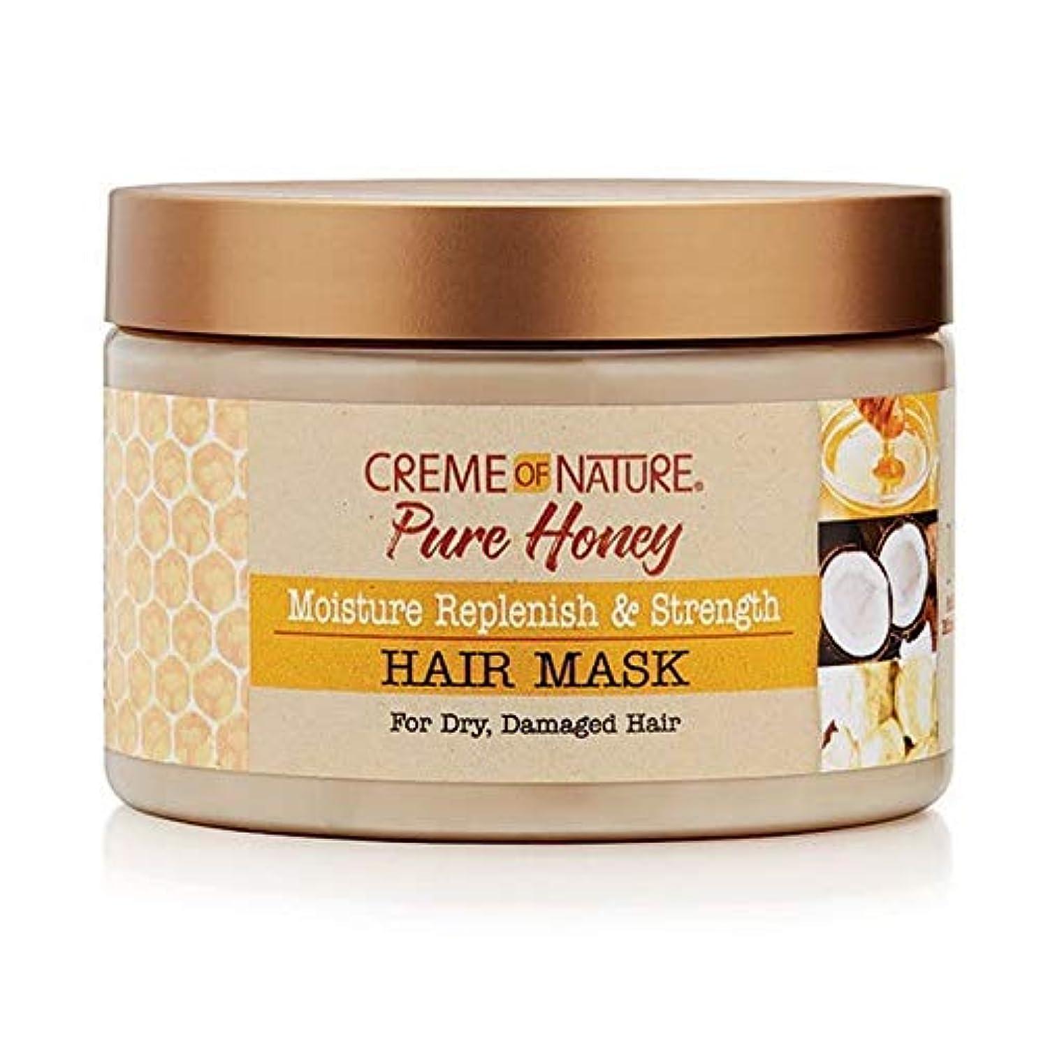 履歴書スペイン語通行料金[Creme of Nature ] 自然の純粋な蜂蜜のクリーム補充&ヘアマスクを強化 - Creme of Nature Pure Honey Replenish & Strengthen Hair Mask [並行輸入品]